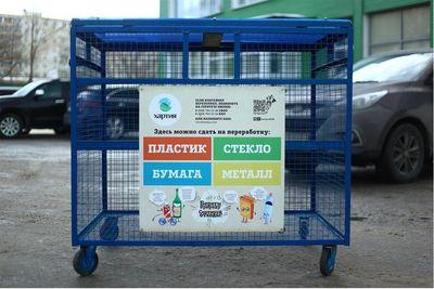 https://eurometalstroy.ru/images/upload/Сетчатый%20контейнер%20для%20РСО%20-%20копия.jpg